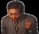 Hidekazu Yukawa