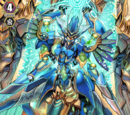 Immortal, Perfect Galaxy Blaukluger
