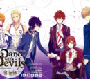 Dance With Devils - Blight