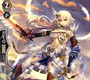 Heaven Knight of Twin Sword