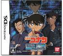 Detective Conan: Entrenador de poder de detective