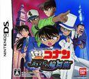 Detective Conan: El rondó de la joya azul