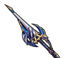 Drake Chosen Spear (Gear)