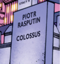 Piotr Rasputin (Earth-BWXP) from X-Tinction Agenda Vol 1 1 001.png