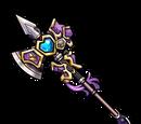Dark Steel Halberd (Gear)