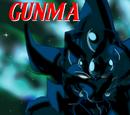 Gunma (Game)/Gallery