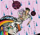 Thus Spoke Kishibe Rohan - Episode 7: Monday, Sunshower