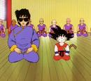 Dragon Ball épisode 129