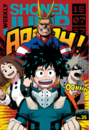 Weekly Shonen Jump - Volume 184 Cover.png