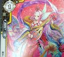 """Musical Performer, """"Divine Music"""" Otohime (PRD)"""