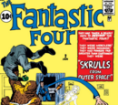 Fantastic Four Vol 1 2