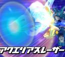 Aquarius Laser