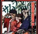 Samurai Champloo/Episodes