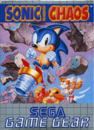 Sonic-Chaos-Game-Gear-PAL-Boxart.png