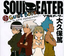 Soul Eater Guidebook: How to Make a Death Scythe