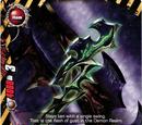 Hades Axe, Demon Wind Slash