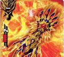 Fifth Omni Dragon Fist, Roaring Fire