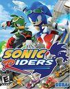 Sonic Riders.jpeg