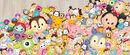 Tsum Tsum Game Characters.jpeg
