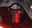 Kylo Ren (Star Wars)