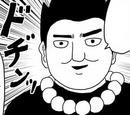 Banshoumaru Shinra (Images)