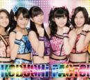 Kobushi Factory Live Tour 2015 ~ The First Ring! ~