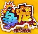爭寵Online