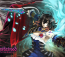 Denjin Makai/Bloodstained: Ritual of the Night - Actualité (novembre 2017)
