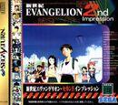 Neon Genesis Evangelion: 2nd Impression