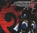 Shadow the Hedgehog Original Soundtrax
