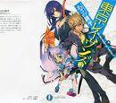 Tokyo Ravens Light Novel Volume 2