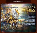 Leaf671/DB KR - Dark Souls: Thanatos & Shiva