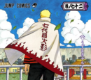 Naruto (verse)