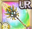 Weapon Encyclopedia/UR/Lances and Scythes
