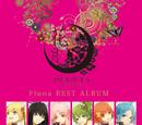 Fluna (CDs)