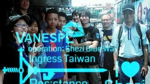 2015 Ingree Resistance Taiwan - A Walk Through She