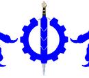 Hiiro-Ixra Administration (Ixra c)