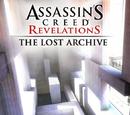 Потерянный Архив (DLC)