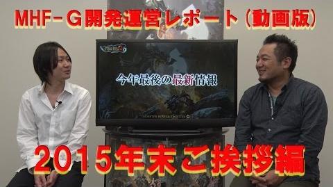 Toa Tesukatora Videos