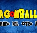 Dragon Ball Z: El Torneo del Otro Mundo