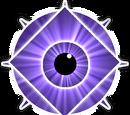 Purpelia (Ixra c)