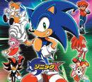 Sonic X ~Original Sound Tracks~