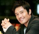Byung Ki Lee