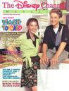 The Disney Channel Magazine December 1996-January 1997.jpg