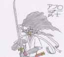 Masayoshi ''Asura'' Afro
