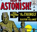 Tales to Astonish Vol 1 5