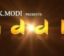 Series de TV de la India