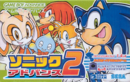 Sonic-Advance-2-Box-Art-JP.png