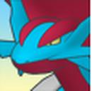 Cara de Mega-Salamence 3DS.png
