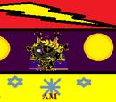 Лорд Жёлтый ЭЛПР